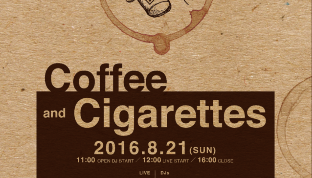 Coffee and Cigarettes 2016